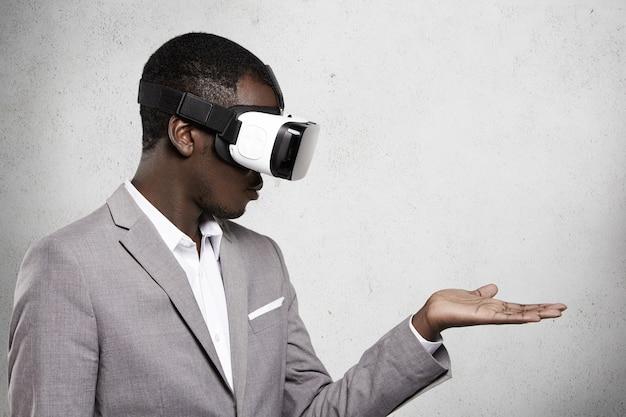 テクノロジー、エンターテインメント、ゲーム、サイバースペース。