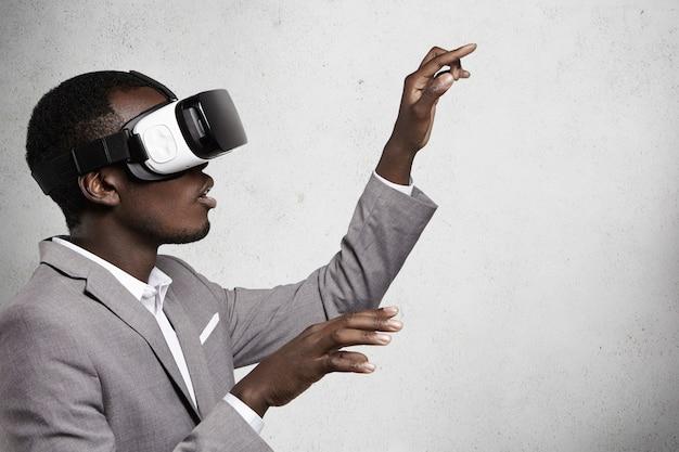 テクノロジー、イノベーション、サイバースペース、ゲーム。