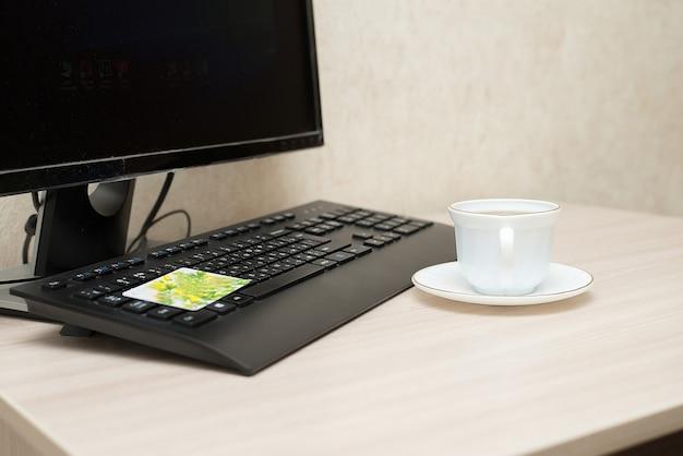 기술, 위치, 탐색, 비즈니스 및 현대 생활 개념-
