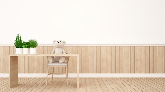 Teddy bear in study room or coffee shop - 3d rendering