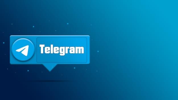 Логотип telegram на 3d визуализации речи пузырь