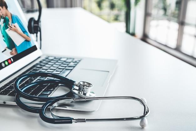 의사가 환자와 적극적으로 대화할 수 있는 원격진료 서비스 온라인 화상통화