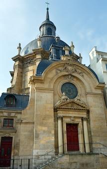 The temple du marais or church of sainte marie de la visitation in paris
