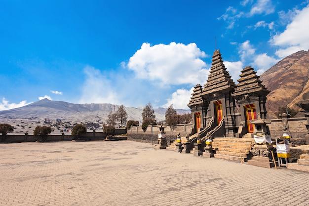 Temple near bromo