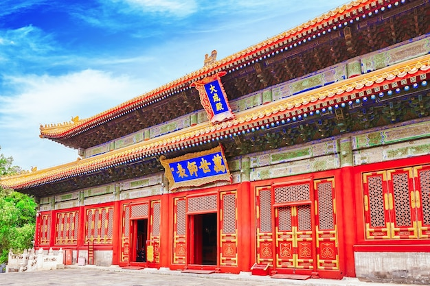 베이징 공자묘는 중국에서 두 번째로 큰 공자묘입니다.