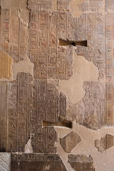 이집트의 바위에 있는 사원의 전망, 하트셉수트 여왕의 사원