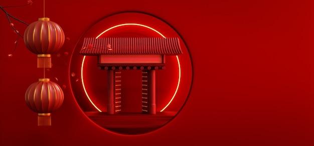 빨간색 둥근 구멍 벽 배경에서 중국 스타일의 사원 오픈 게이트 입구. 행복 한 중국 새 해 축제 배경 개념입니다. 3d 렌더링