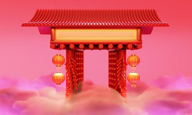 빨간색 배경에 구름에 중국 스타일의 사원 오픈 게이트 입구. 행복 한 중국 새 해 축제 배경 개념입니다. 3d 렌더링