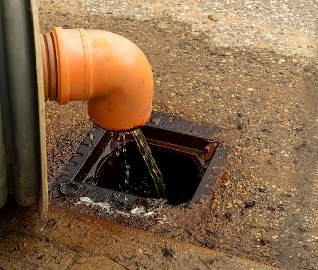仮設排水管