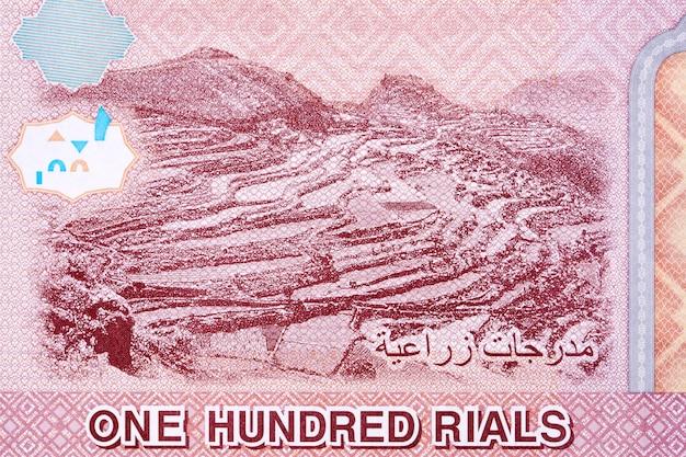 예멘 돈의 계단식 슬로프