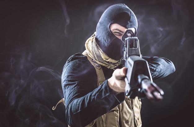 테러 범죄 초상화