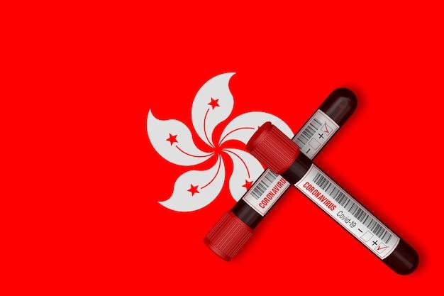 香港の旗の3dレンダリングの背景に碑文2019ncovの試験管