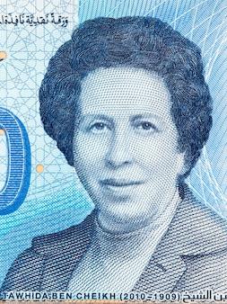 Tewhida bensheikhチュニジアのお金からの肖像画