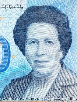 Tewhida ben sheikh a portrait from tunisian money