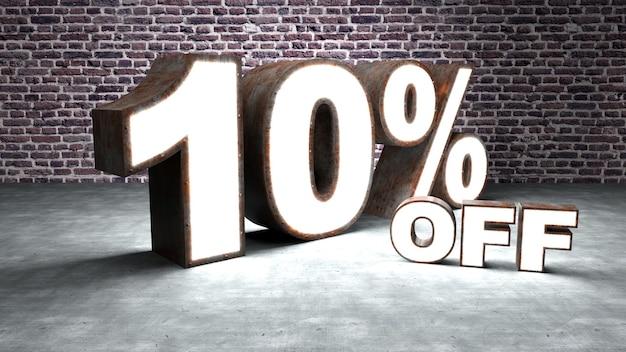 Скидка 10% на трехмерный текст