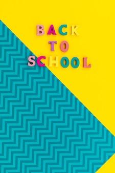 黄色と青の背景に学校に戻るテキスト