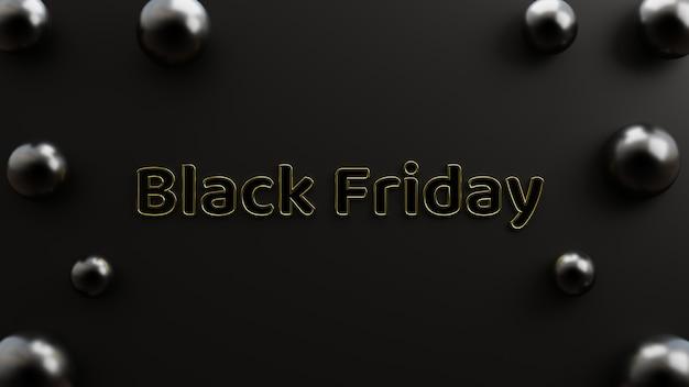 검은색 배경과 현실적인 풍선 미니멀리스트 스타일 3d가 있는 텍스트 블랙 프라이데이 모던 골드