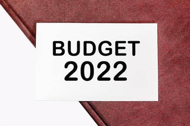 Text budget 2022. 백서에 작성된 아이디어 메시지.
