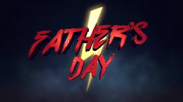 テキスト父の日と落雷、レトロな休日の背景。クラブとエンターテインメントテンプレートのエレガントで豪華なダイナミック3dイラストスタイル