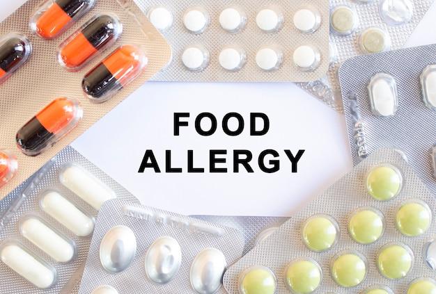 Текст пищевая аллергия o