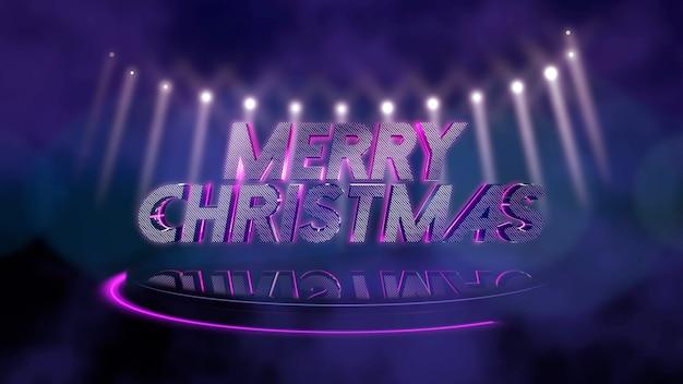 テキストメリークリスマスと紫色のネオンディスコライト、抽象的な背景。エレガントで豪華なダイナミッククラブスタイルの3dイラスト