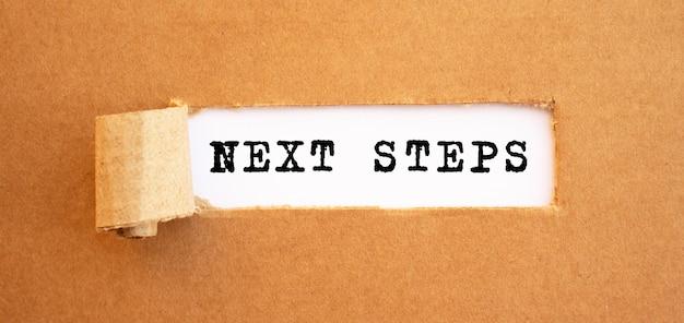 찢어진 갈색 종이 뒤에 '다음 단계'라는 텍스트가 표시됩니다. 디자인, 개념.