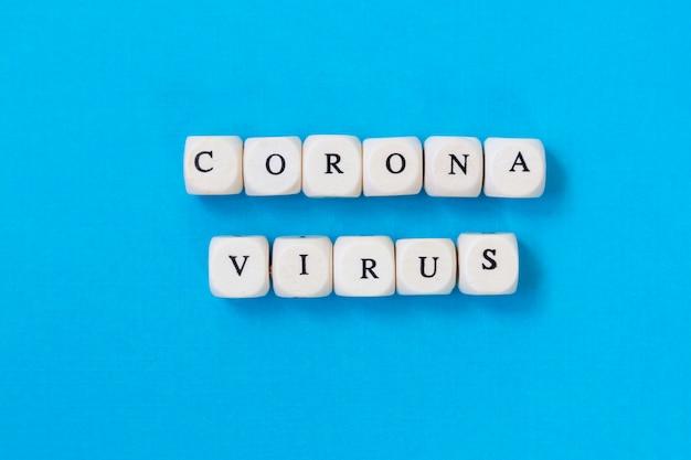 木製ブロックから作られたテキストフレーズコロナウイルス。新規コロナウイルス2019-ncov呼吸器症候群コロナウイルス。