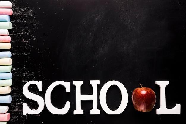 テキスト学校と黒板にチョーク