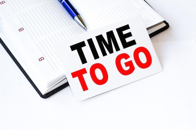 Текст time to go на финансовых таблицах, рабочий документ .conzept.