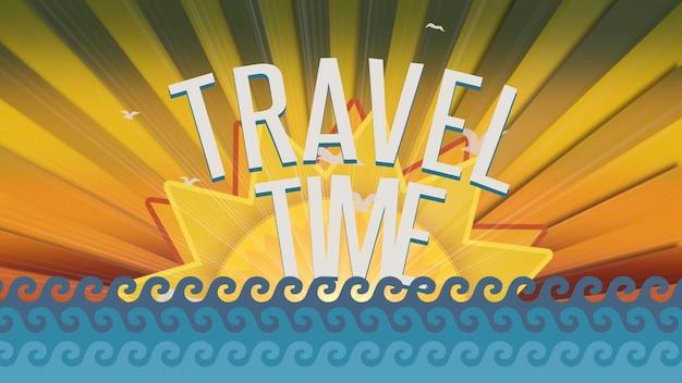 Время путешествия текста с морскими волнами и солнечными лучами, летним фоном. элегантная и роскошная динамичная 3d-иллюстрация в стиле ретро для рекламы и промо-темы