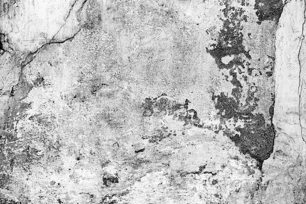 균열 및 스크래치 배경으로 콘크리트 벽의 질감