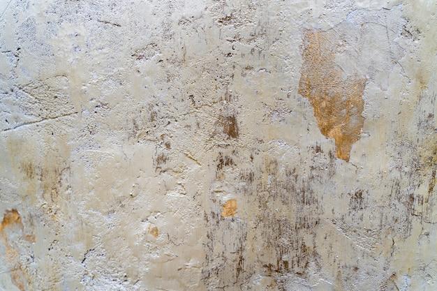 그것에 알약 페인트가 칠해진 concrece 벽의 질감, 추상적 인 배경, 스톡 사진