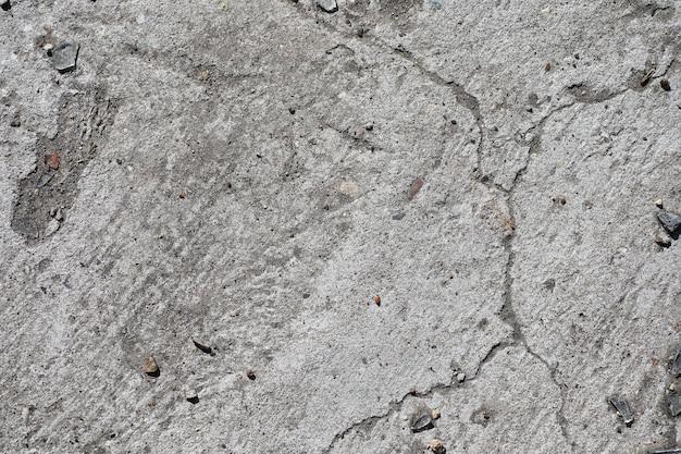 コンクリートの質感。アスファルトの背景。路面。道路上のアスファルトと石の質感。