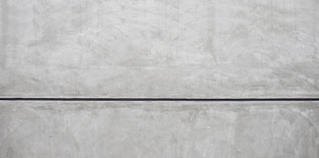コンクリートの壁の背景のテクスチャ。