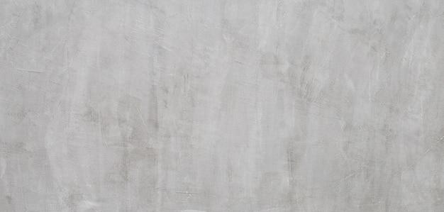 Текстура предпосылки бетонной стены.