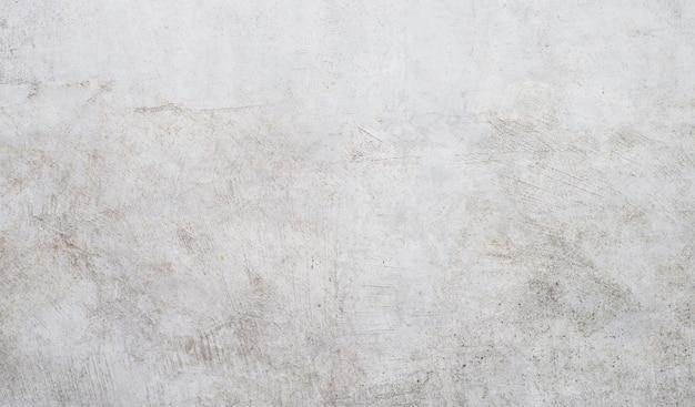 背景のコンクリートの壁のテクスチャ。