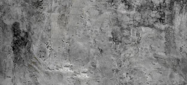 Текстура поверхности бетонной стены.