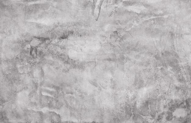 背景のグランジコンクリート壁のテクスチャ
