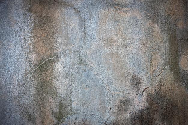 古いコンクリートの壁のテクスチャ