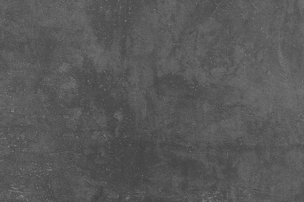 背景の古い汚れたコンクリート壁のテクスチャ。セメントの床の質感、背景にコンクリートの床の質感を使用。