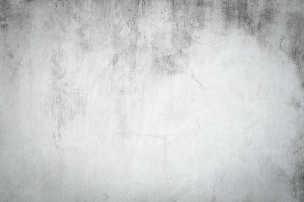 古い灰色のコンクリート壁セメントのテクスチャ