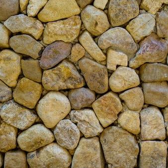 背景のための岩壁のテクスチャ