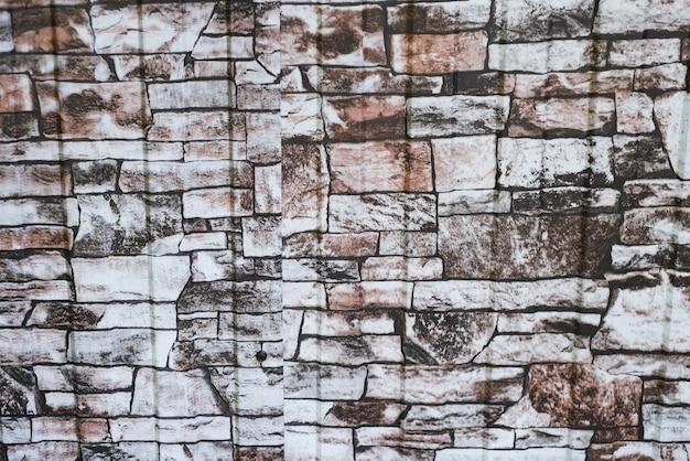 Текстура каменной или кирпичной стены