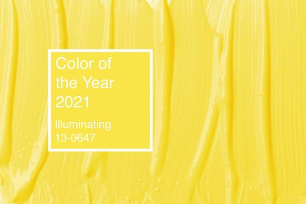 흰색 바탕에 노란색 리퀴드 파운데이션의 질감