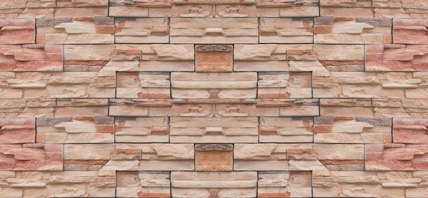 벽 돌의 질감 패턴