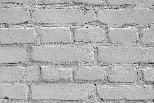 Texture of white brick wall.