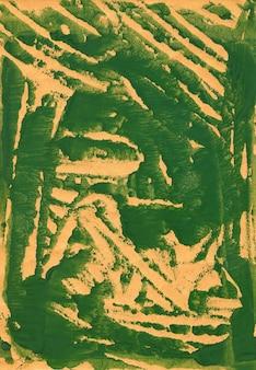 アートのテクスチャ抽象ペイント