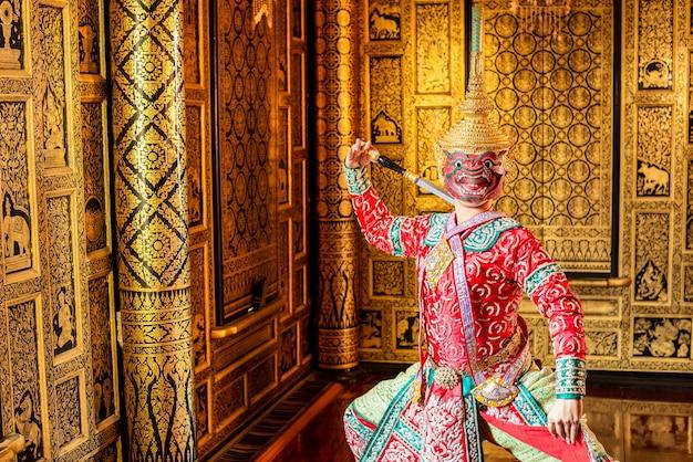 Thai dancing in ramayana traditional mask
