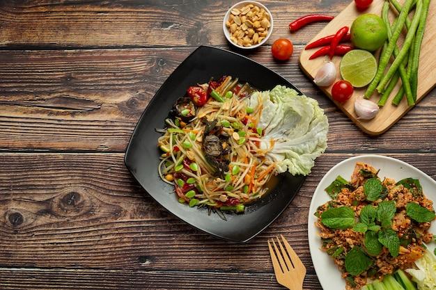 タイ料理; somtumまたはパパイヤサラダ
