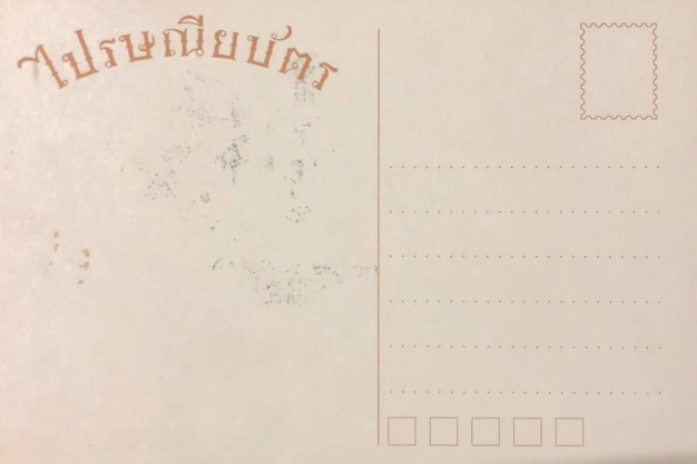 Thai language is postcard with dirty stain
